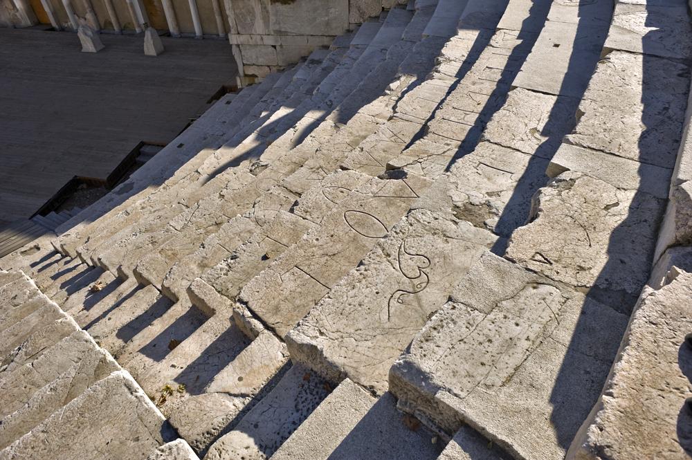 Надписи на градските фили на Филипопол по седалките на театъра