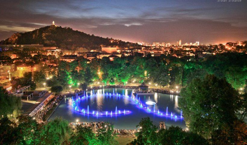 Гледка към Пловдив от високо